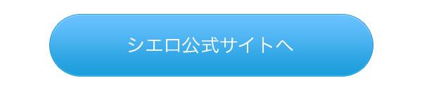 ぱど前パブ記事_02